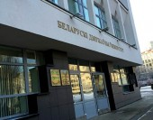 Belarus Eğitim