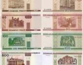 Belarus Para Birimi