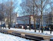 Minsk Hakkında