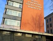 Belarus Öğrenci Vizesi